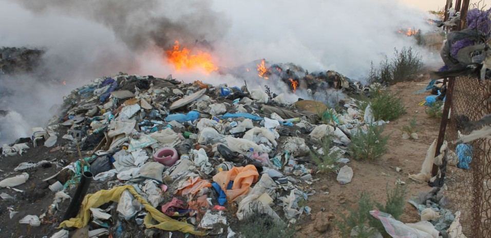 мусор горит