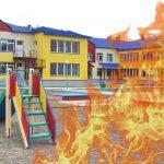 пожар детский сад